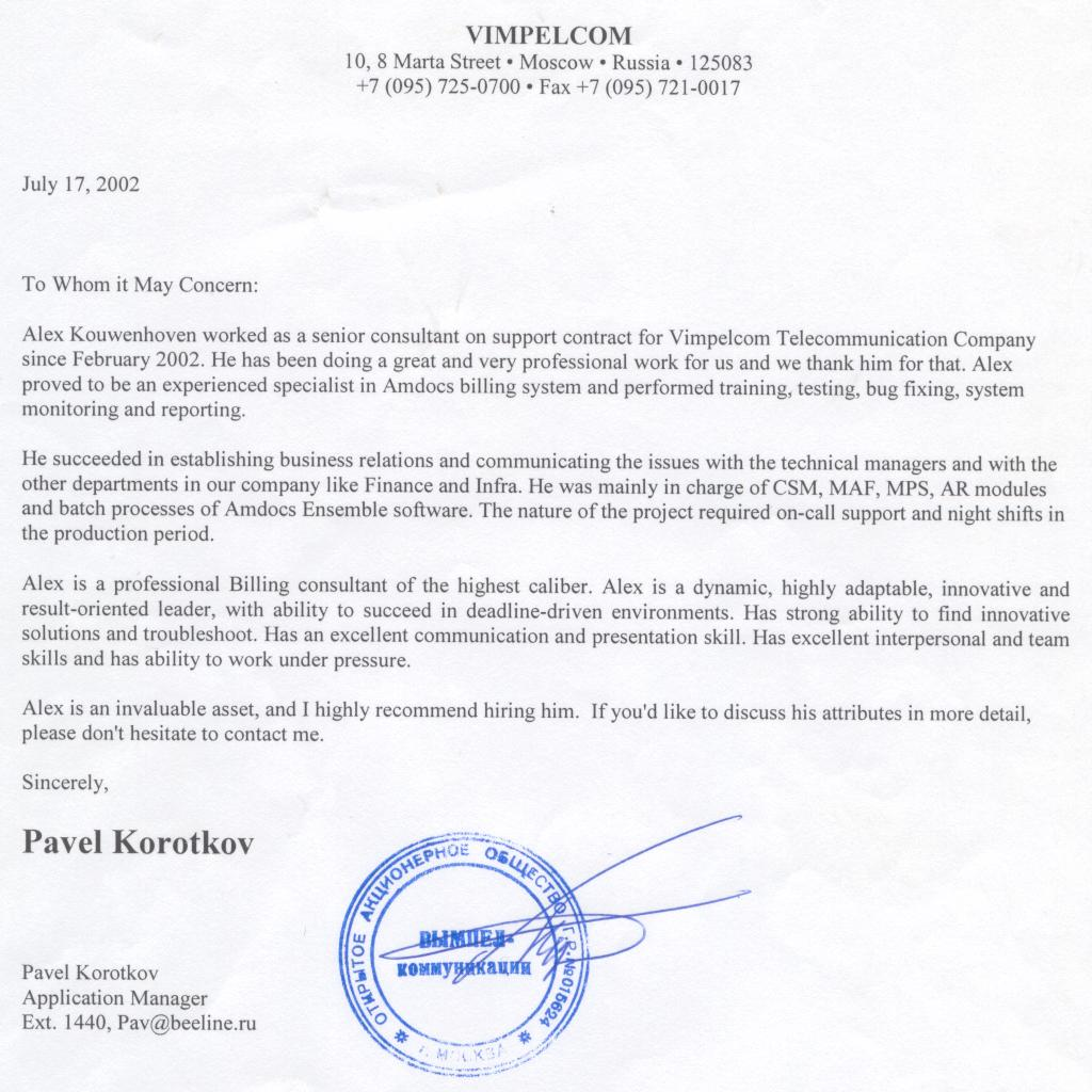 recommendation letter it manager